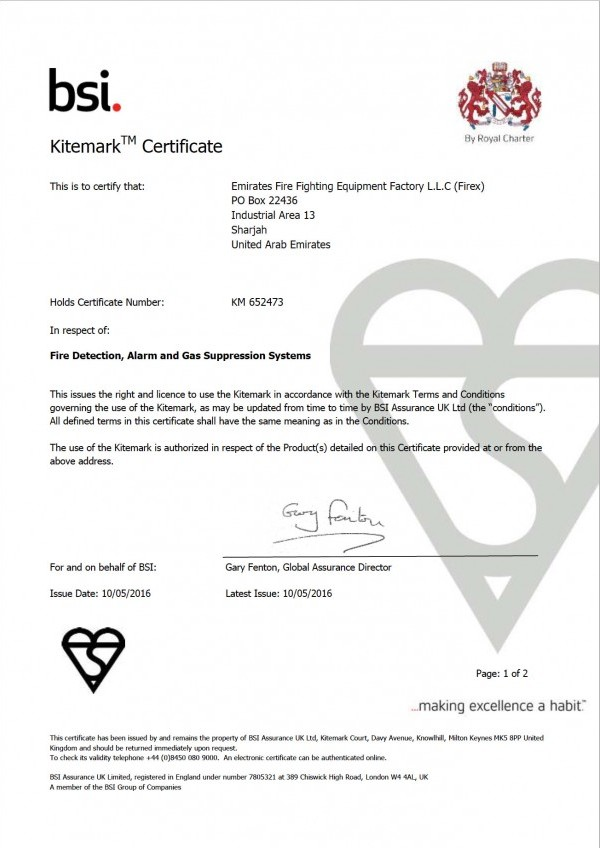 Certificate of Approvals | Emirates Fire Fighting Equipment Factory